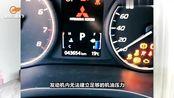 发动机故障灯亮了,车子还能继续开吗?老司机:当然不能!