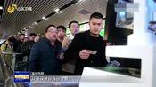 更便捷!山东省内高铁动车均已启用电子客票 刷身份证就能进站乘车