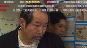 《法证先锋3》香港人的日常对话夹带英文哈哈哈哈红红火火恍恍惚惚