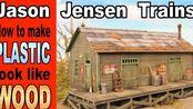 Jason Jensen / 铁路场景用小木屋DIY
