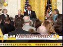 美总统提名能源部长和环境保护署署长人选 [第一时间]
