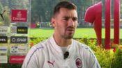米兰TV专访小罗马:就算伊瓜因只有半个机会 他也能取得进球