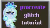 【ipad 绘画技巧】 三分钟教你用procreate制作出glitch故障显示效果