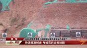 60小时连贯考核 全面检验侦察兵整建制作战能力