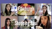 TY | Vlog 06: 假·爱丁堡一日游 & 真·购物分享 / 万圣节 / 办签证 / 英国留学日常