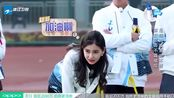 奔跑吧:足球游戏意外不断,邓超李晨爆笑上演点球大战!