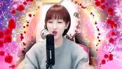 网红翻唱《凤凰展翅》《要爱你就来》《稳住别浪》