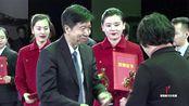"""""""有温度的北京服务""""—金手指奖颁奖"""