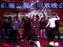 视频: 北京九鼎画室 江南stye