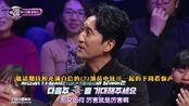 《看见你的声音7》E07.200228 中字预告 嘉宾:申铉濬