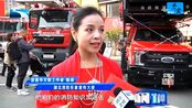 湖北省暨武汉市119消防宣传月启动