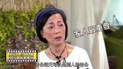 我老友系明星:苑琼丹谈论内地拍摄与香港的区别,让人意想不到!