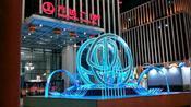 北京CBD 万达广场2020年迎新年灯饰。