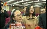 [河北新闻联播]省委宣讲团在邢台 衡水 邯郸宣讲