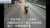 【香港摩托车驾照考试路试示范教程】 香港重机摩托车中文试驾评测