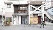 日本人宁愿把钱存在没利润的银行,也不买房子,原因扎心了