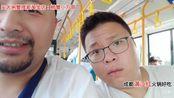 深山大咖直播录像2019-11-25 11时13分--12时1分 前往广州(≧ω≦)-