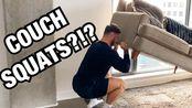 Rob Riches -居家沙发循环训练|5x30秒全身训练
