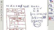 C语言程序设计11-视频-吉林大学-要密码到www.Daboshi.com—在线播放—优酷网,视频高清在线观看