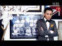 【优范儿呈现】《型男志Men's JOKER》2013年4月封面人物——刘烨—在线播放—优酷网,视频高清在线观看