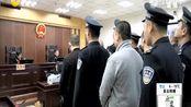 潍坊高密法院对恶势力团伙进行公开宣判