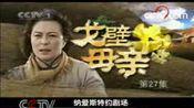 2007年12月9日CCTV-1《新闻30分》结束后至《今日说法》之前的广告