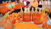 【玲玲小姐姐】助眠橙色食品(可食用玻璃、冰淇淋、迷你麦卡龙、冰匙、钻石胶、可食用鞋、NIK-L-NIPS(2020年2月28日19时32分)