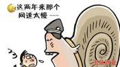 中国电信回应假宽带:共享宽带系各国普遍做法
