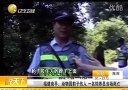 福建南平:动物园豹子伤人 一名饲养员当场死亡