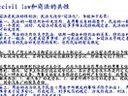 上海交大 国际商法(英)全套视频教程共42讲 本科 徐建敏