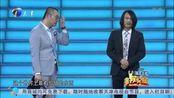 非你莫属:中专学历小伙注册商标排名中国第四,涂磊都惊了!