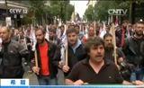 [新闻30分]希腊:为获救助贷款 议会通过紧缩法案