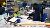 本月底沈阳个人不动产办理事项压缩到3个工作日内