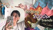 (英字)【Bianca Gan 】2000年的二手衣物潮流//THRIFTING 2000s TRENDS ☆ come thrift with me