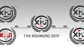 11th XISUMUNC 2019 西安外国语大学第十一届模拟联合国大会 视频集锦【Oracle加】