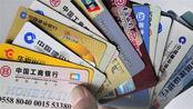 还在为查询银行卡余额烦恼吗?教你微信一键查询,省钱又省事