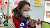 记者探访南京市公开确诊病例涉及小区 隔离防护有温度 居民暖心又安心
