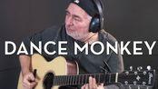 抖音热歌 - Tones and I - Dance Monkey - Igor Presnyakov