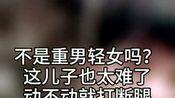 """说好的""""重男轻女""""呢?贺灿阳:我要做亲子鉴定!笑喷了"""