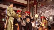 朱三太子亮出信物证明身份,质问平西王吴三桂为何不给他下跪!