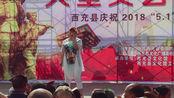 辣妹子一曲《我在人民广场吃炸鸡》,唱腔独特,悦耳动听