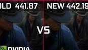 最新英伟达驱动 Nvidia Drivers 441.87 对比老驱动 442.19 6款游戏画面表现