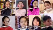 北京小学生们长笛隔空合奏《感恩的心》向奋战在疫情防控一线的战士们致敬