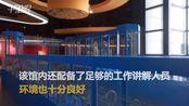 【江西】免费开放!吉安科技馆正式开馆 市民身临其境的体验科学场景