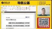 公务员考试2016河南省考申论真题第1.2题(11月1日早课)