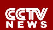 CCTV英语频道2001年包装(无声)
