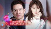甘薇陷入离婚纠纷,刘芸当初绝情避嫌,如今两人活得大相径庭