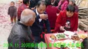 河南许昌长葛佛耳湖大孟新疆阿克苏甘肃2019.11.20婚礼