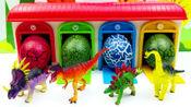 侏罗纪恐龙玩具恐龙蛋 认识戟龙霸王龙和剑龙