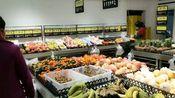 实拍山东济宁一家超市,青菜价格,西红柿6.9一斤贵吗?